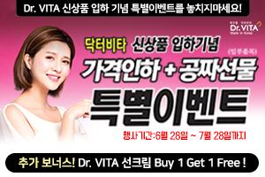 DR Vita_flyer