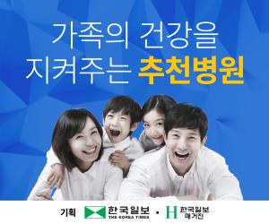 추천병원 및 전문의